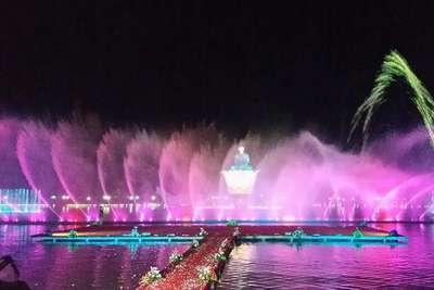 Taman Air Mancur Sri Baduga Situ Buleud
