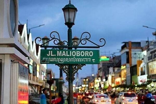 Malioboro Feature