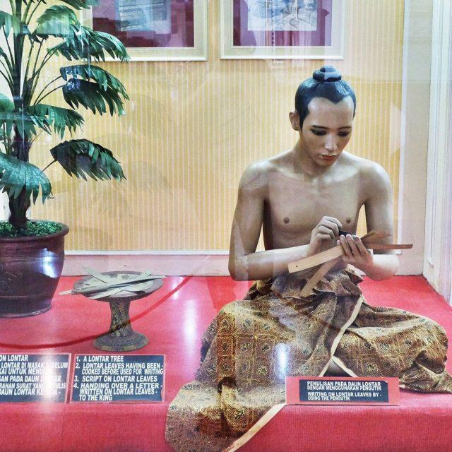 Museum Perangko Display