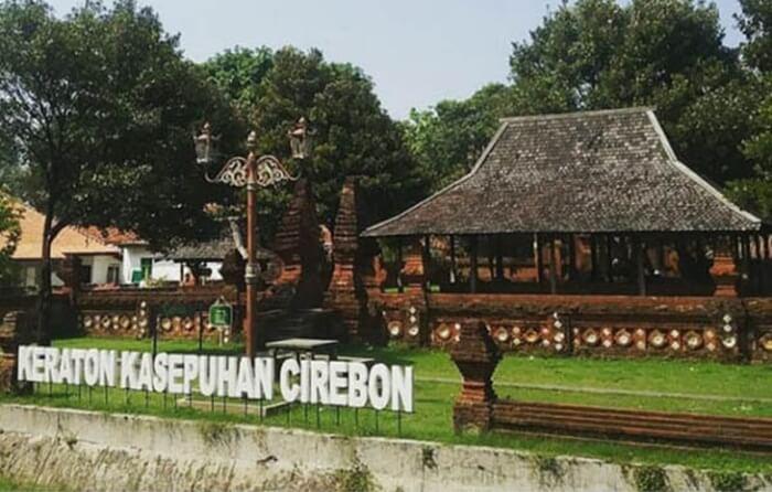 Keraton Kasepuhan Cirebon, keraton terbesar dan tertua di kota cirebon