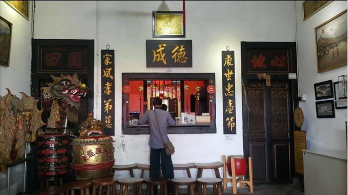 pendaftaran tiket kunjungan ke museum Museum Benteng Haritage