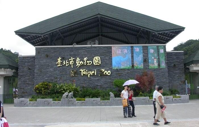 tempat wisata di Taipei ini memiliki berbagai macam pusat pembelajaran seperti insektarium, koridor konservasi, teater anak, ruang pameran khusus, rumah konservasi energi