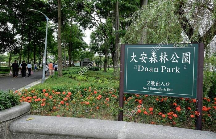 daan-park-taipei