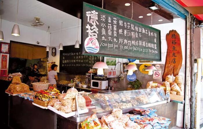 Di tempat wisata di Taipei ini menu yang tidak boleh lewat adalah Ah Gei. Dibuat dengan bahan dasar tahu, Ah Gei tidak hanya sekedar tahu biasa.