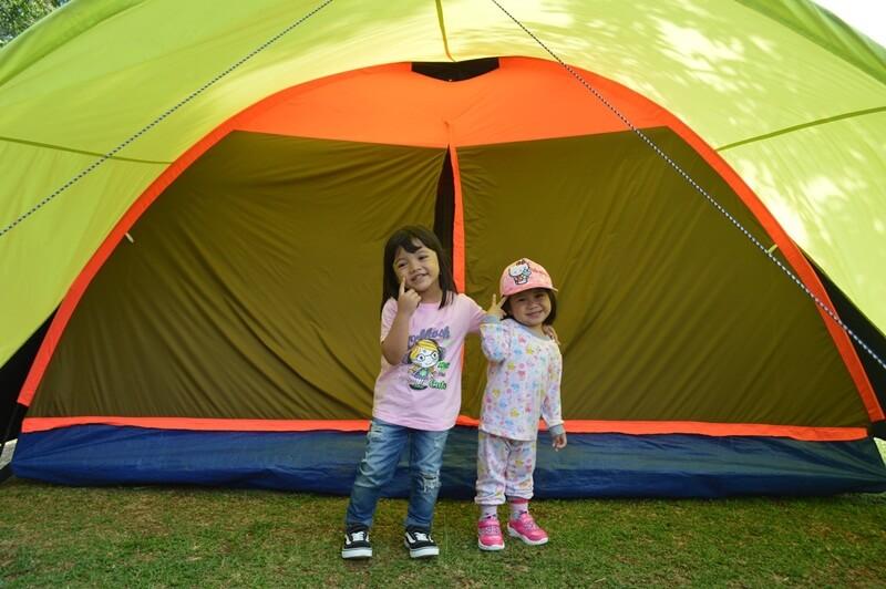 Camping Seru