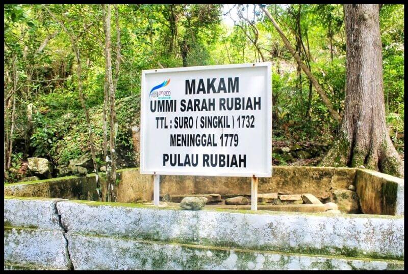 Makam Ummi Rubiah